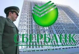 """""""Сбербанк"""" снизил ставки по военной ипотеке"""